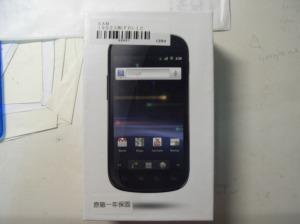 Nexus S box